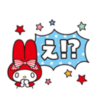 マイメロディ 赤ずきんデザイン♪(個別スタンプ:34)