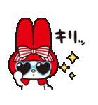 マイメロディ 赤ずきんデザイン♪(個別スタンプ:40)
