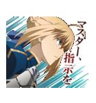 劇場版「Fate/stay night [Heaven's Feel]」(個別スタンプ:01)