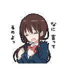 しっかりものの女子高生(個別スタンプ:21)