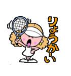 テニスのネエさん(個別スタンプ:05)