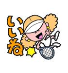 テニスのネエさん(個別スタンプ:08)