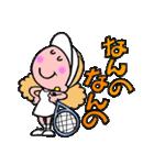テニスのネエさん(個別スタンプ:13)