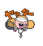テニスのネエさん(個別スタンプ:14)