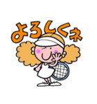 テニスのネエさん(個別スタンプ:15)