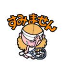 テニスのネエさん(個別スタンプ:18)