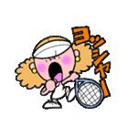 テニスのネエさん(個別スタンプ:21)