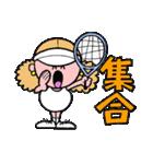 テニスのネエさん(個別スタンプ:22)