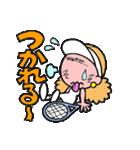 テニスのネエさん(個別スタンプ:26)