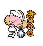 テニスのネエさん(個別スタンプ:27)