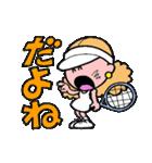 テニスのネエさん(個別スタンプ:28)