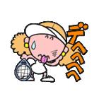 テニスのネエさん(個別スタンプ:32)