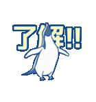 ジワるペンギン-動く-(個別スタンプ:01)