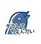 ジワるペンギン-動く-(個別スタンプ:03)