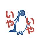 ジワるペンギン-動く-(個別スタンプ:05)