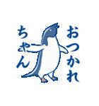 ジワるペンギン-動く-(個別スタンプ:06)