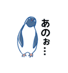 ジワるペンギン-動く-(個別スタンプ:07)