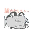 ジワるペンギン-動く-(個別スタンプ:10)