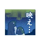 ジワるペンギン-動く-(個別スタンプ:11)