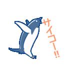 ジワるペンギン-動く-(個別スタンプ:12)