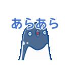 ジワるペンギン-動く-(個別スタンプ:13)