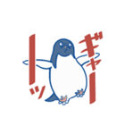 ジワるペンギン-動く-(個別スタンプ:16)