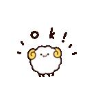 モコモコ羊さん(個別スタンプ:02)