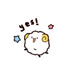 モコモコ羊さん(個別スタンプ:03)