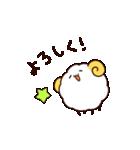 モコモコ羊さん(個別スタンプ:07)