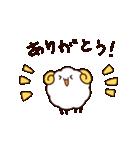 モコモコ羊さん(個別スタンプ:08)