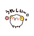 モコモコ羊さん(個別スタンプ:13)
