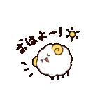 モコモコ羊さん(個別スタンプ:15)