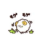 モコモコ羊さん(個別スタンプ:22)