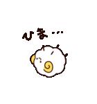 モコモコ羊さん(個別スタンプ:23)