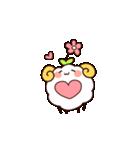 モコモコ羊さん(個別スタンプ:30)