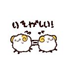 モコモコ羊さん(個別スタンプ:31)