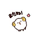 モコモコ羊さん(個別スタンプ:37)