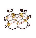 モコモコ羊さん(個別スタンプ:39)