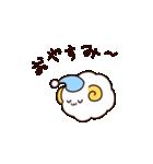 モコモコ羊さん(個別スタンプ:40)