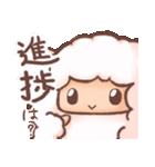 上から目線ひつじ(個別スタンプ:05)
