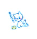 yuraの癒し系しろねこスタンプ(個別スタンプ:05)