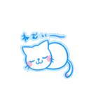 yuraの癒し系しろねこスタンプ(個別スタンプ:11)