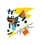猫のヌーン(個別スタンプ:01)