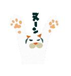 猫のヌーン(個別スタンプ:02)