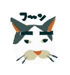 猫のヌーン(個別スタンプ:03)