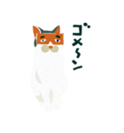 猫のヌーン(個別スタンプ:04)