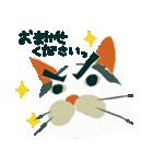 猫のヌーン(個別スタンプ:07)