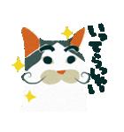 猫のヌーン(個別スタンプ:13)