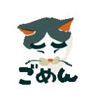猫のヌーン(個別スタンプ:17)