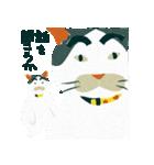 猫のヌーン(個別スタンプ:18)
